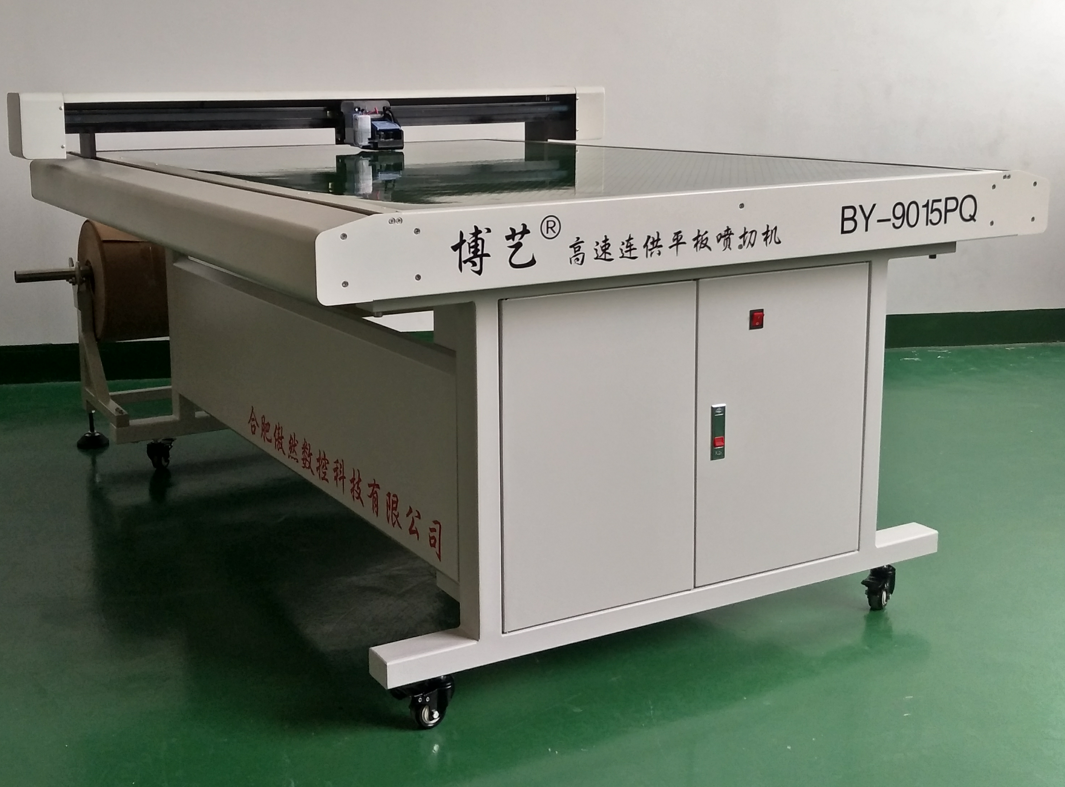 120*150cm Continuous Ink System High Speed Garment Pattern Flatbed Cutter Plotter Machine